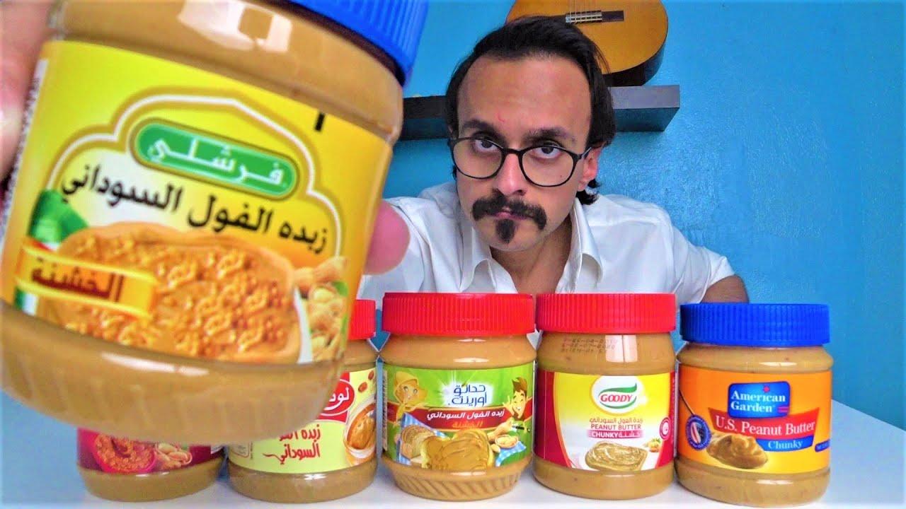 حاد ورم خبيث الغزال سعر