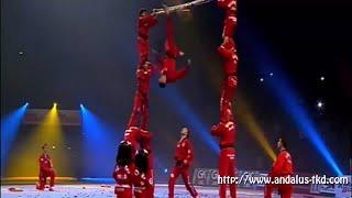 martial art taekwondo demonstration   best highlight ittihad tanger andalus