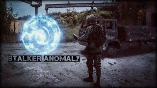 Stalker Anomaly mod ч. 14