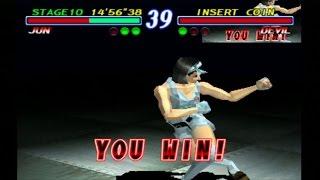 Tekken 2: Jun Kazama (1P outfit) Arcade Mode playthrough [PS3 (Playstaton, 1996)]