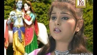 Jala Sohena | Bengali Songs 2015 | Bangla FOLK Songs | Devotional | Bithika | Rs Music