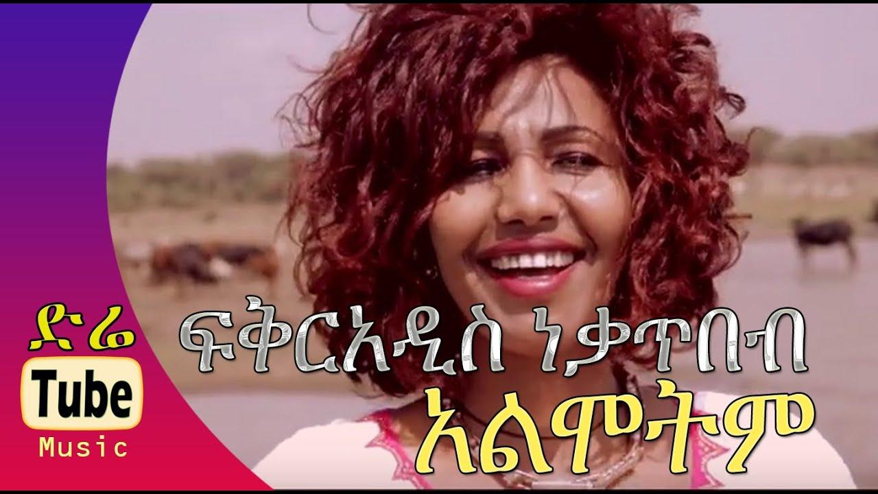 Download Fikeraddis Nekatibeb - Almotem (አልሞትም) OFFICIAL Music Video 2016