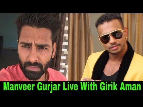 Manveer Gurjar With Girik Aman|| Saree Wali Girl