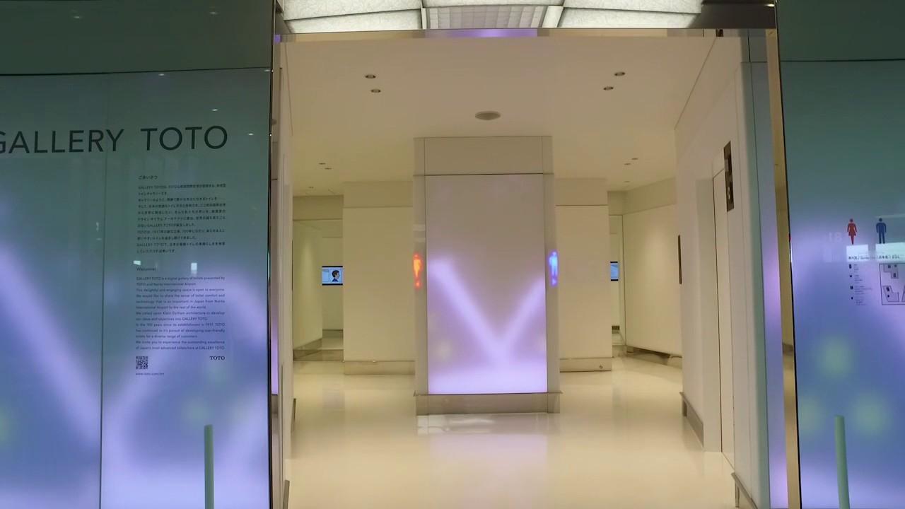 Experience Japanese Toilets at GALLERY TOTO, Narita International ...