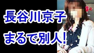 【衝撃】長谷川京子の現在がヤバすぎる!まるで別人!? 長谷川京子 検索動画 16