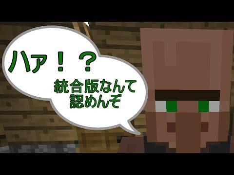 【Minecraft】今のトレンドは「深海」らしい!? の登録が完了しました