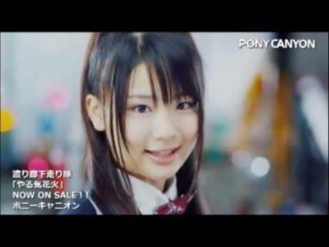 【PV】渡り廊下走り隊/やる気花火【公式】