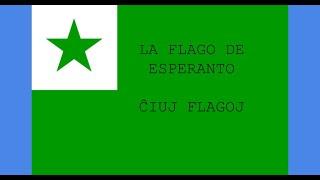 Esperanto Flag | All the Flags #shorts