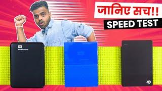 WD My Passport 1TB Blue vs Seagate Plus 1TB vs WD Elements 2TB External Hard Drive Speed Test