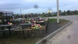 Капец кладбище кто-то включил музыку