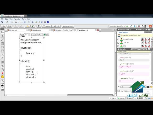 Programming in c++ Aldarayn Academy  lecture 12