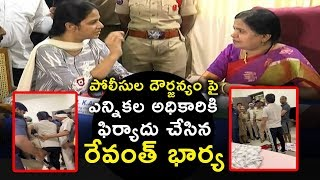 Revanth Reddy Wife Complaint to Election Returning officer Over Revanth Arrest | TVNXT Hotshot