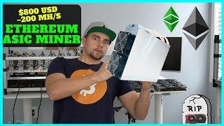 Ethereum ASIC Miner Released - Bitmain Antminer E3 - ETH PoW Hardfork?