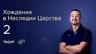 Обратная сторона Горы или обнаженные на суде. Вадим Балев
