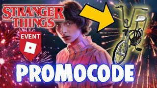 ROBLOX PROMOCODE STRANGER THINGS 3 GEAR FREE MIKE ROBLOX BICYCLE AWARD CATALOG EVENT