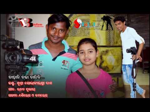 weddingsArbindam Production Song Chaka chandini