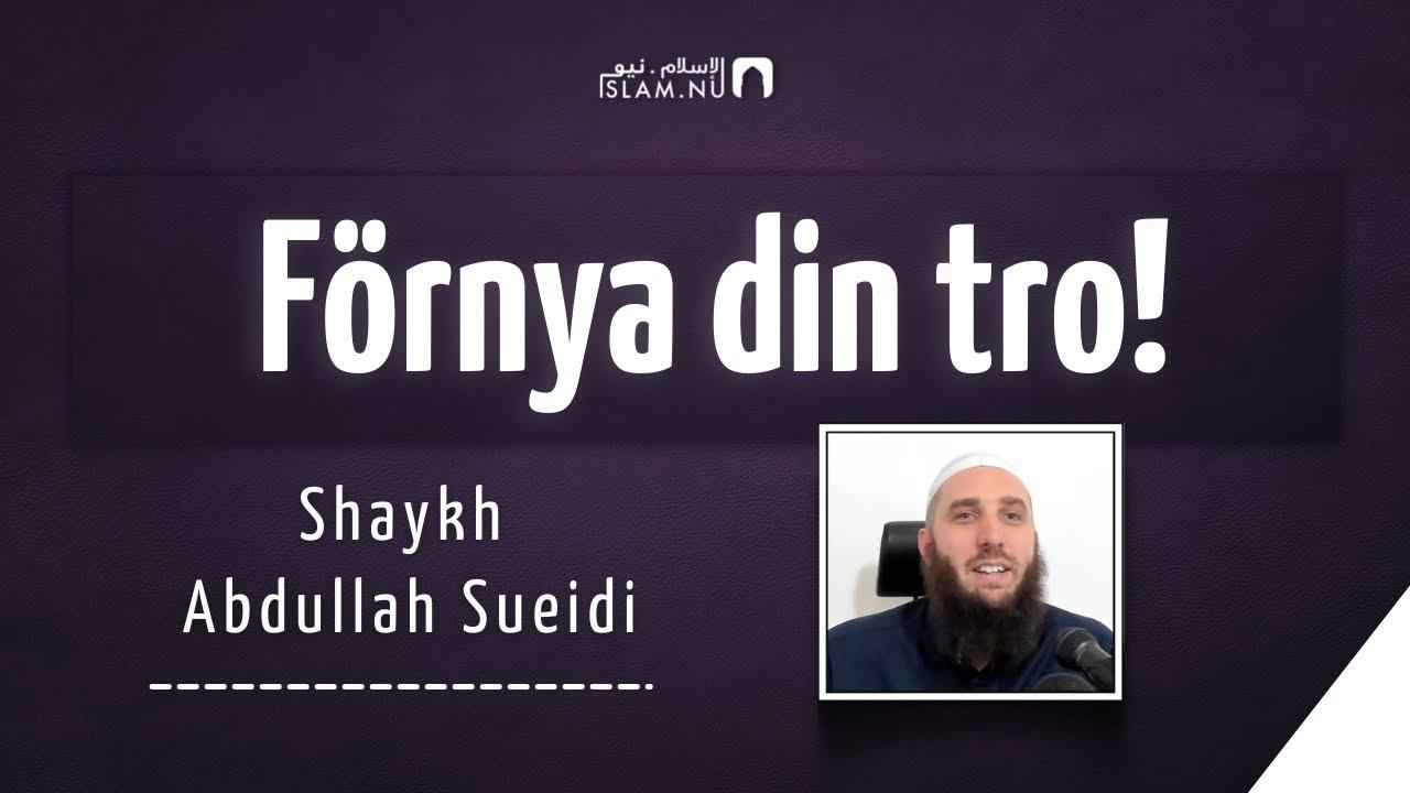 Förnya din tro! | Shaykh Abdullah as-Sueidi