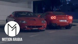Ferrari 812 & 550 | Legendary Italians.