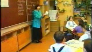 1999 год - Открытый урок по русскому языку (4