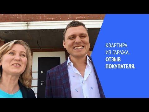 Аренда квартир центр Киев, снять элитные квартиры