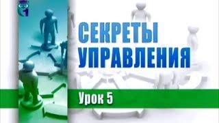 видео Проблемы и этапы оценки персонала