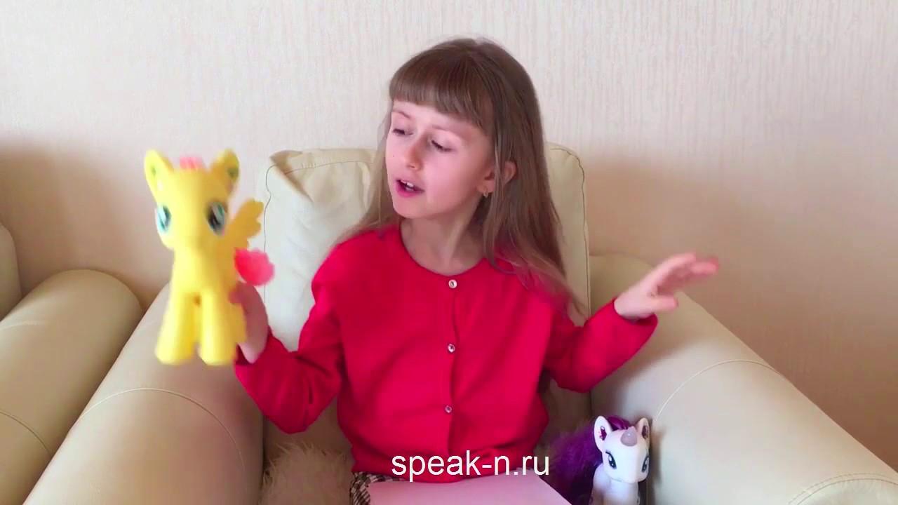 Английский с Николеттой игрушка пони Видео для детей ...