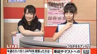 2011/05/03 (火) つながるセブン その2 SUPER☆GiRLS(スーパーガールズ...