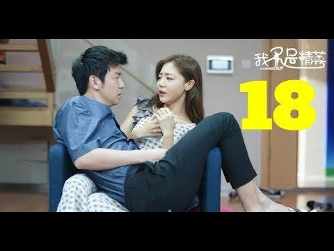الحلقة 18 من مسلسل ( أنا لست من النخبة | I Am Not an Elite ) مترجمة