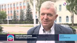 Малые города России: Бирск - яблочная столица Башкирии