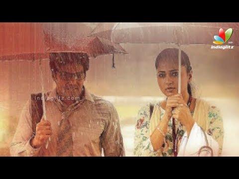 Irandam Ulagam New Look | Arya, Anushka, Selvaraghavan, Harris Jayaraj | Tamil Movie | Songs