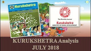 Mission UPSC - KURUKSHETRA JULY 2018 SUMMARY/ANALYSIS