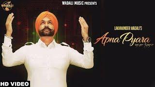 Apna Pyara (Full Video) l Lakhwinder Wadali l Aar Bee | Wadali Music