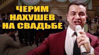 Адыгская свадьба. аул Гатлукай - Красивый банкет / шикарная свадьба