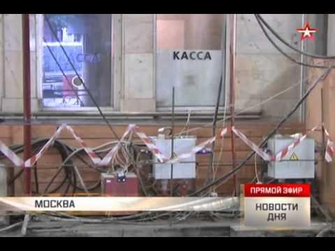 Пропускная способность станции метро Бауманская увеличится