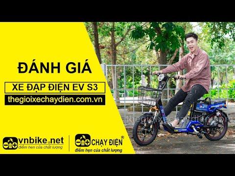 Xe đạp điện EV S3