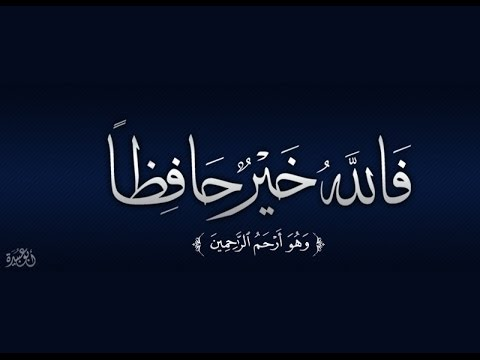 تحميل الرقيه الشرعيه الصاعقه 13مهلكه مدمره مميته mp3