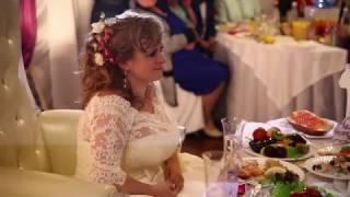 Признание на свадьбе от любимого и любящего мужа!
