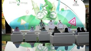 بلدية دبي تطلق الدورة الثامنة لمبادرة يوم بلا مركبات لعام 2017