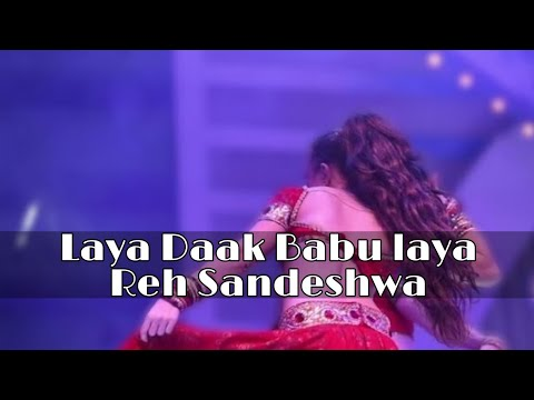 Laya Daak babu laya re sandeshva | Cover Dance video