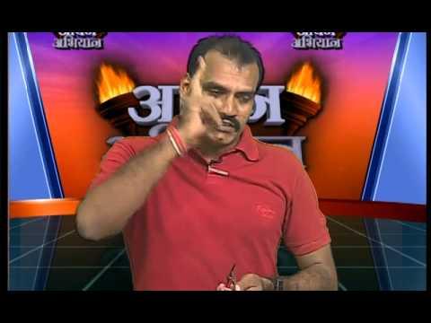 Som Prakash with Aryan TV - 1