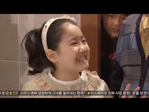 Rắn xổng chuồng khiến Bo Suk lo sợ ngủ như