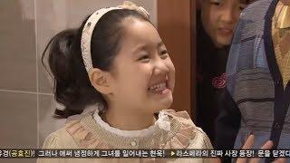 """Rắn xổng chuồng khiến Bo Suk lo sợ ngủ như """"Cô Long"""", 💩 Heri cũng tưởng là Rắn"""