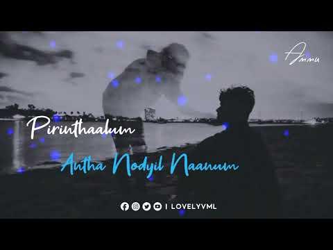 Po Matenda Na Unna Vittu Song [ Female] || Love Feel Status || LovelyVml