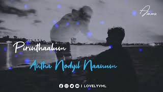 Po Matenda Na Unna Vittu Song [ Female] || Love Feel Status || LovelyVml