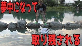 釣りに夢中になって取り残された人の末路 thumbnail