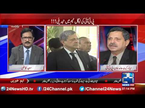 Advocate Hamid Khan confess the reason of being fired from Panama Case
