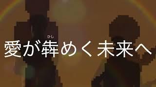 作詞・作曲 小渕健太郎 今まで、黒田俊介さんが作詞・作曲した曲をアッ...