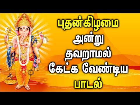 lord-ganapathi-liberate-you-from-huge-debits-|-ganapathi-padalgal-|-best-vinayagar-devotional-songs