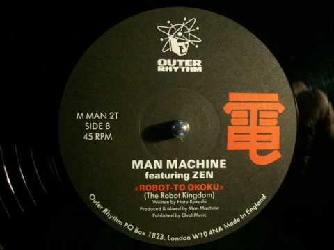 Man Machine feat Zen - Denkimi Shakuhachi