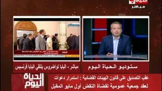 تامر أمين: فات وقت لجوء القضاة للسيسي لحل أزمتهم مع البرلمان